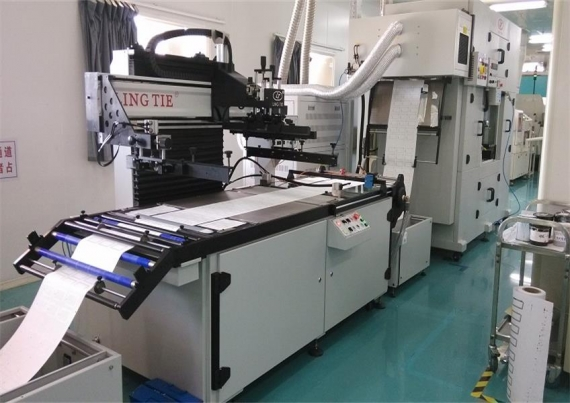 RFID Roll to Roll Screen Printing Machine